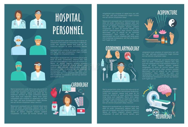 Broschyr för läkarundersökning- eller sjukhussjukvårdvektor royaltyfri illustrationer