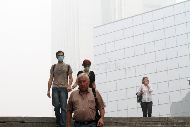 Brouillard enfumé dans la région de Moscou et de Moscou. photographie stock