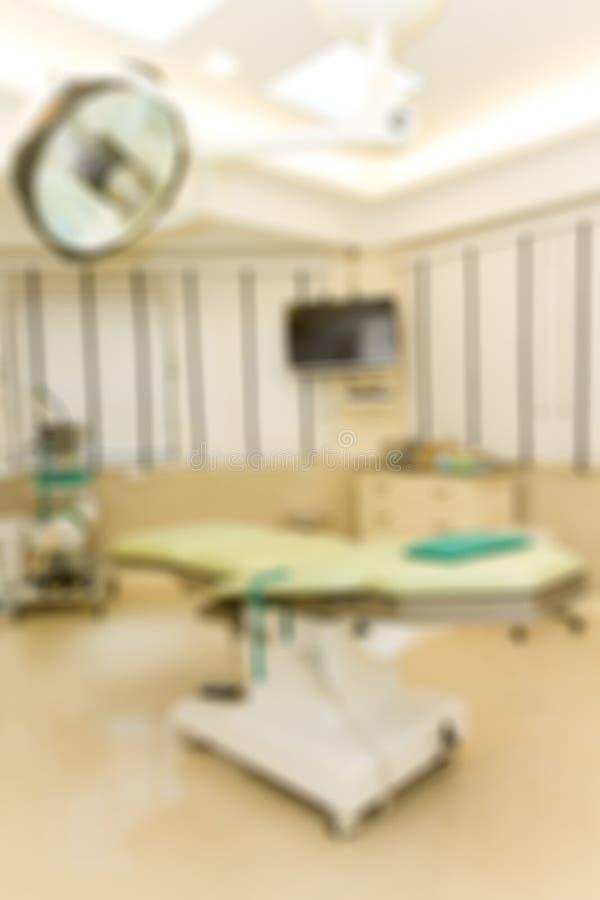 Brouillez la salle d'opération vide images stock