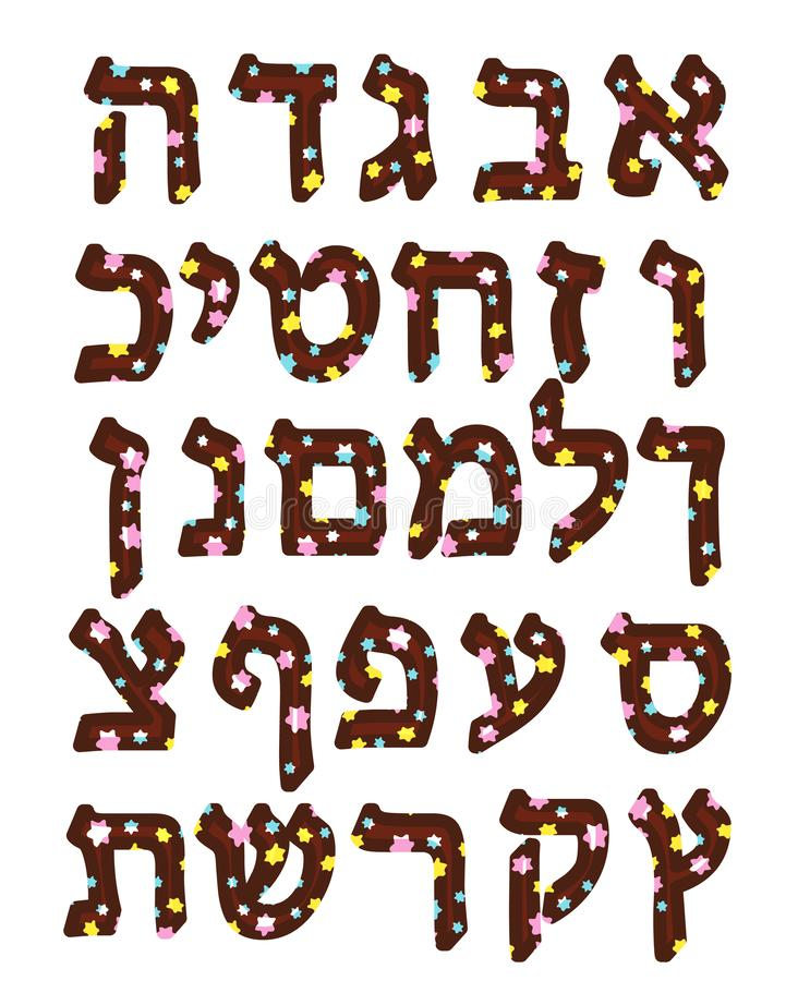 Brown Hebrew alphabet with colorful stars. Vector illustration.  stock illustration