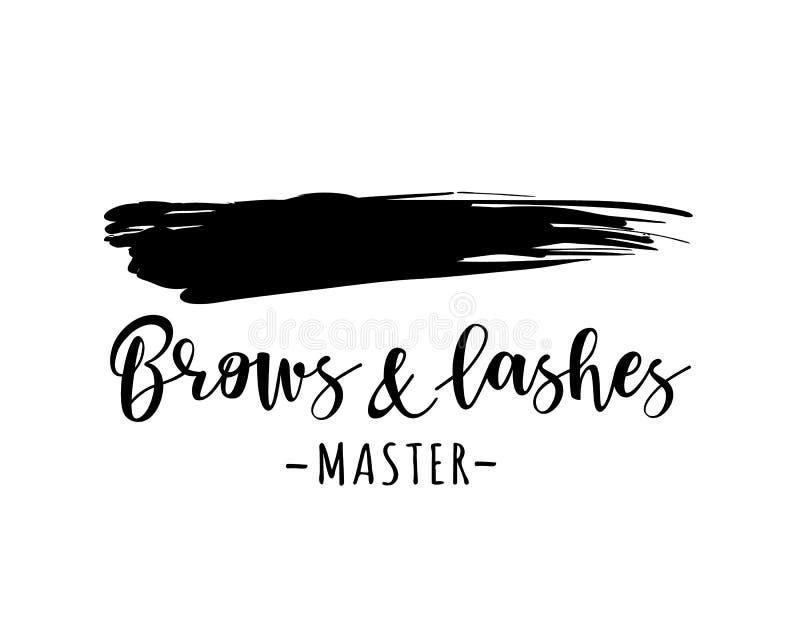 Brows και λογότυπο μαστιγίων διανυσματική απεικόνιση