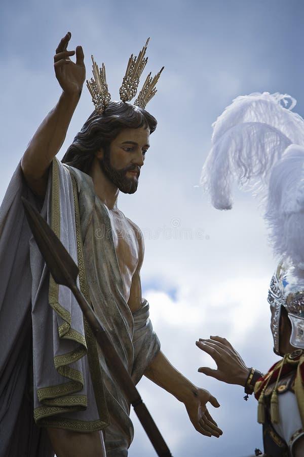 unser Vater Jesus Kultur