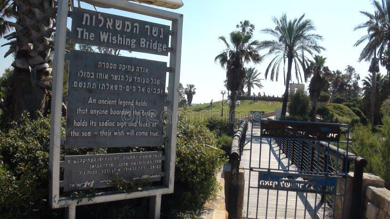 Brug in het park in oude Jaffa, Tel Aviv royalty-vrije stock foto