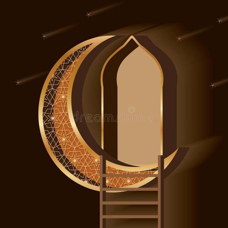 Brun de porte de Ramadan d'étape de l'Islam illustration libre de droits
