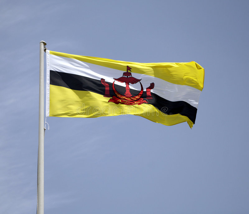 Brunei Flag stock photo