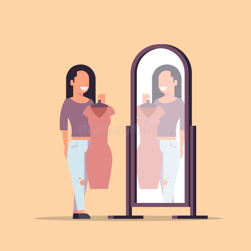 Brunette Frau, die auf neues Kleidereleganter Dame betrachtet Ebene der weiblichen Zeichentrickfilm-Figur des Spiegelmodegeschäft vektor abbildung