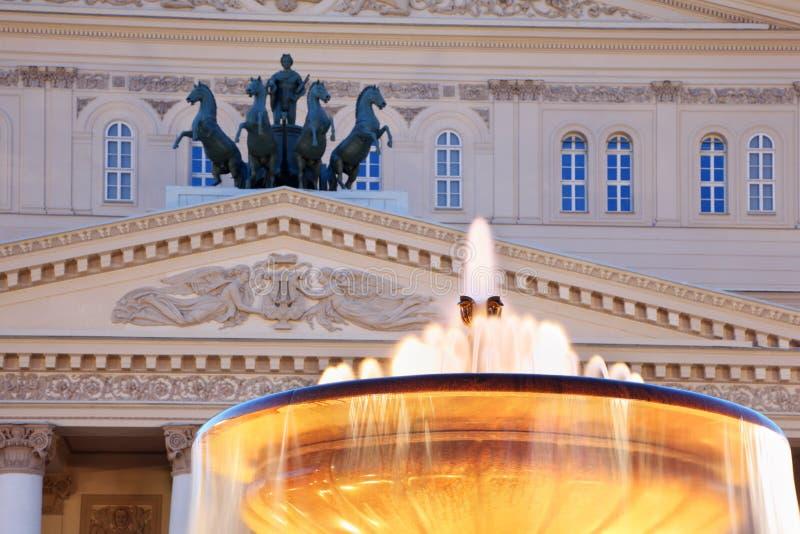 Brunnen und Quadriga des Bolshoi Theaters lizenzfreies stockfoto