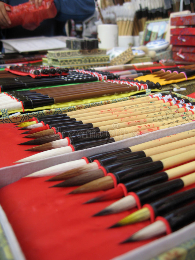 Free Brush Pen Royalty Free Stock Photos - 1061138