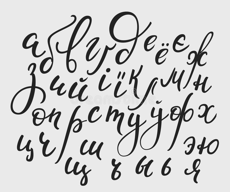 Download Brush Style Cyrillic Alphabet Calligraphy Stock Illustration