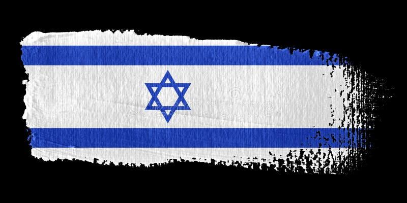 brushstroke chorągwiany Israel royalty ilustracja