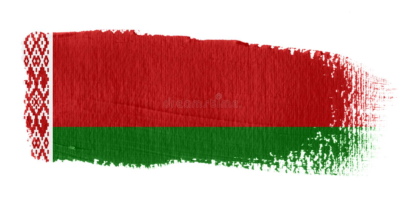 Brushstroke Flag Belarus Stock Photos