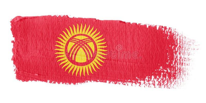 Download Brushstroke Flag Kyrgyzstan Stock Illustration - Illustration: 4376618