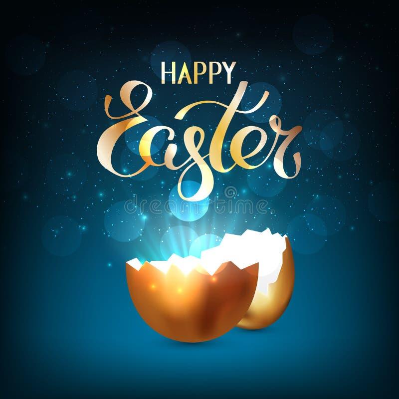 Brutna guld- strålar för easter ägg som är ljusa på mörkt - blå bakgrund Bokeh ljus från ett sprucket guld- skal begrepp lyckliga vektor illustrationer