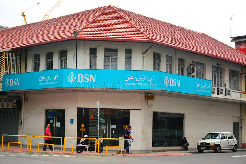 BSN (bank Simpanan Nasional) fasada w Kot Kinabalu, Malezja obrazy stock