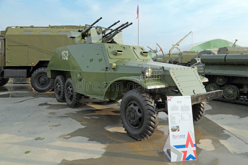 BTR-152. KUBINKA, MOSCOW OBLAST, RUSSIA - JUN 15, 2015: International military-technical forum ARMY-2015 in military-Patriotic park. The BTR-152 is a retro stock images