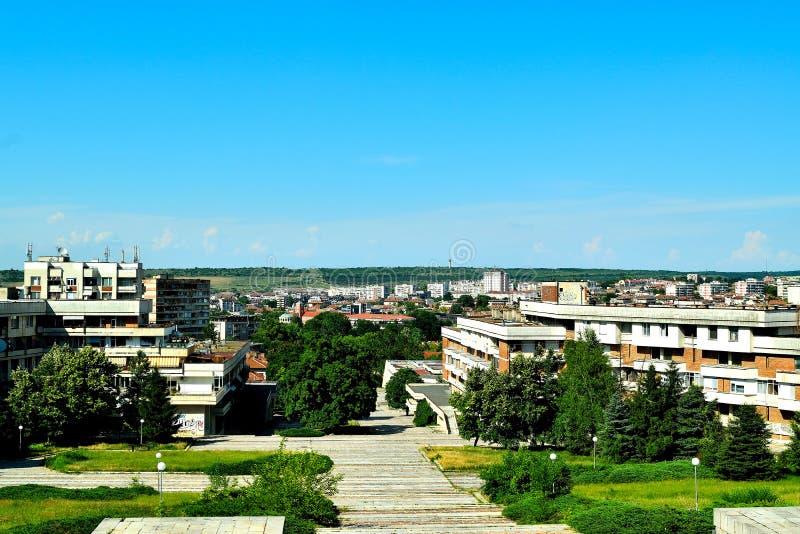 Bułgaria, Pleven, relaksuje, piękno, historia zdjęcie royalty free