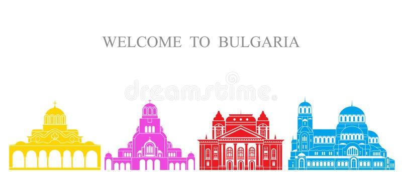 Bułgaria ustawia Odosobniona Bułgaria architektura na białym tle ilustracja wektor