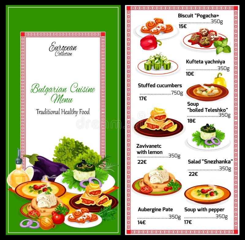 Bułgarski kuchnia menu, sałatka i zupni naczynia, ilustracja wektor