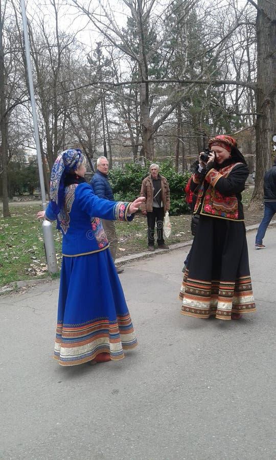 Bułgarski kukerland zdjęcie stock