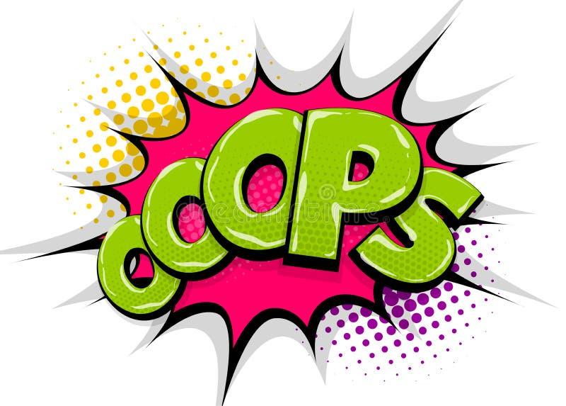 Bubbla för anförande för text för Omg ouch oops popkonst komisk royaltyfri illustrationer
