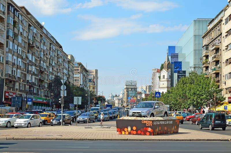 Bucarest, Roumanie photographie stock libre de droits