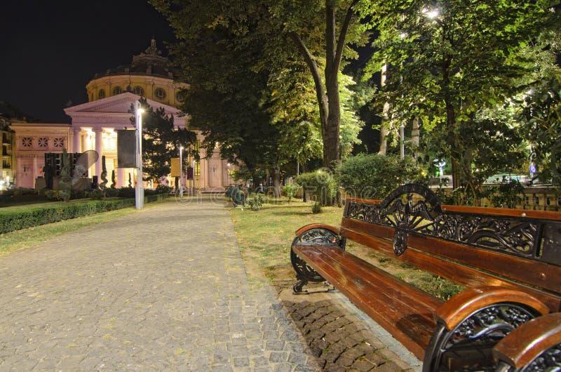 Bucarest - Athenaeum rumano foto de archivo