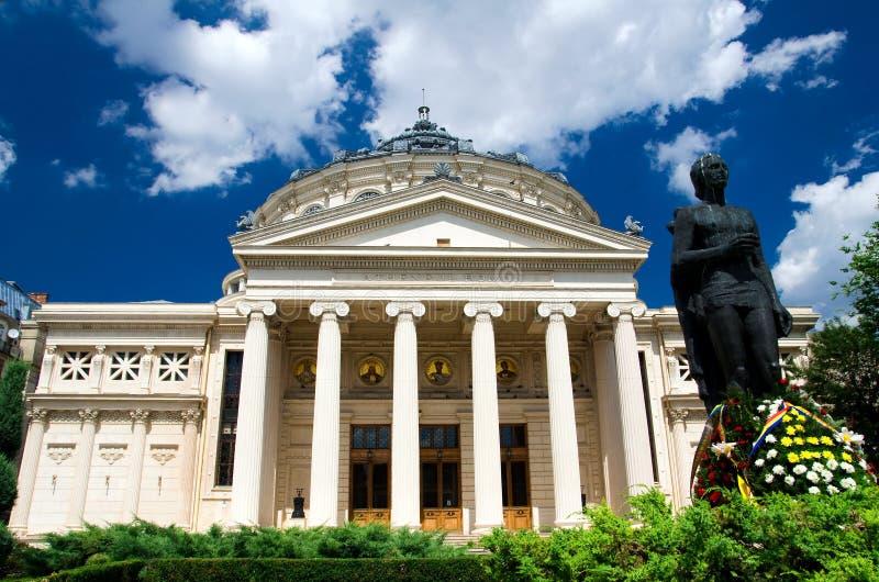 Bucarest - l'ateneo immagine stock libera da diritti