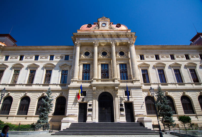 Bucarest - National Bank de la Roumanie photographie stock