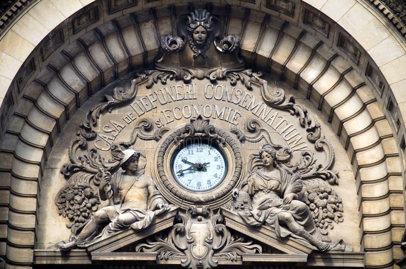 Bucarest - palais de CCE photos libres de droits