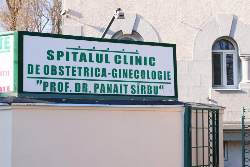 Bucarest, Roumanie - 25 janvier 2018 : Hôpital d'obstétrique et gynécologie images stock