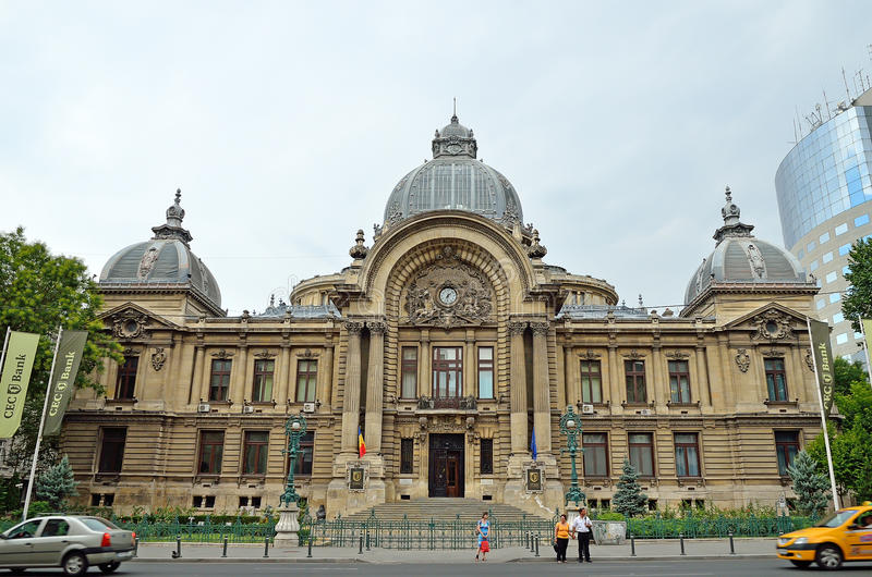 Bucarest, Rumania fotografía de archivo