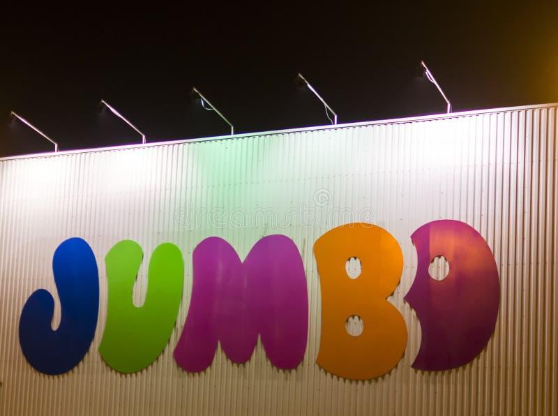 Bucarest 7 03 Sotore enorme del juguete de 2019 Logo Largest imagenes de archivo