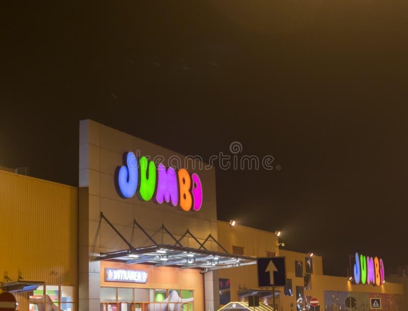 Bucarest 7 03 Sotore enorme del juguete de 2019 Logo Largest fotografía de archivo libre de regalías