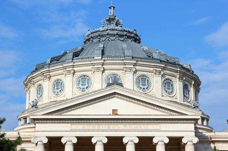 Bucareste - Atheneum romeno foto de stock royalty free
