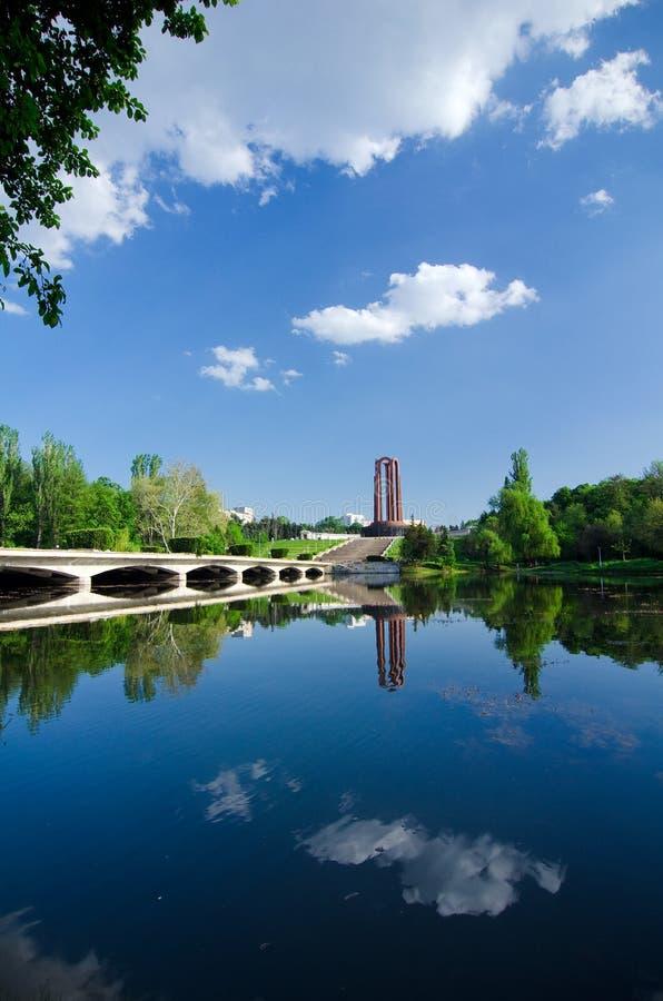 Bucareste - Carol Park foto de stock