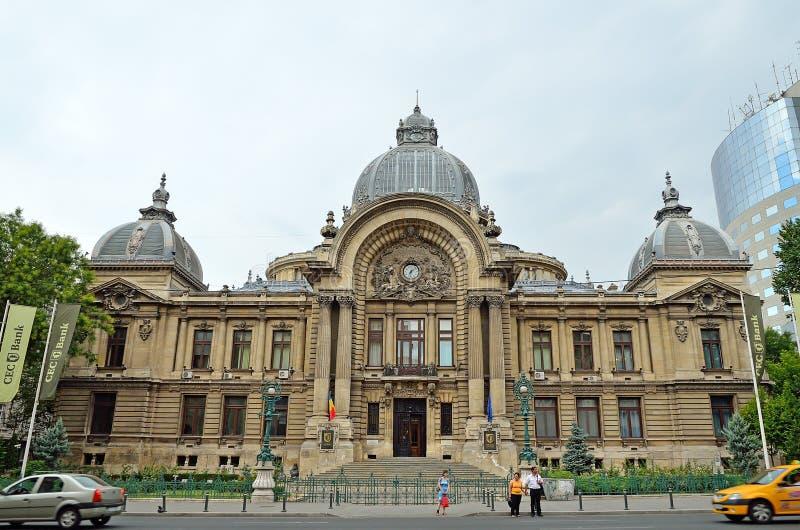 Bucareste, Romania fotografia de stock