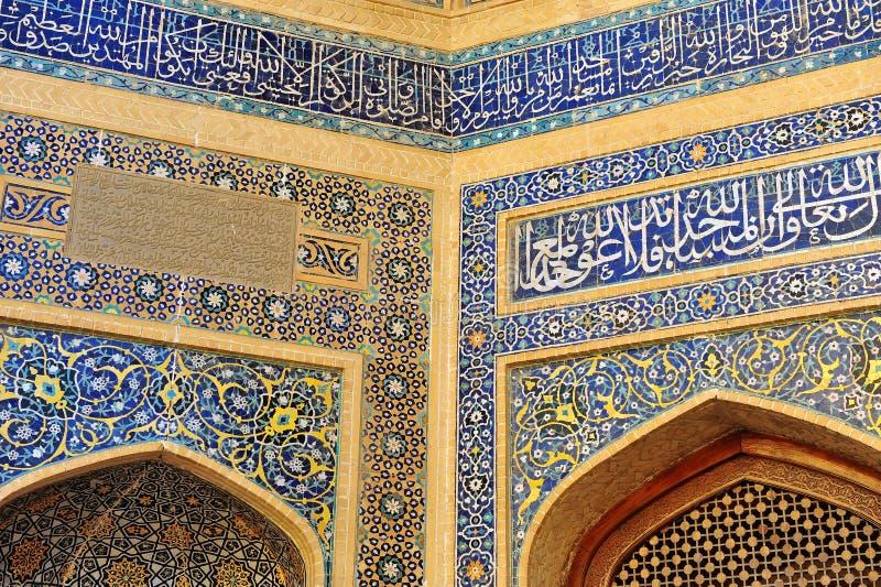 Buchara: fondo di esterno della moschea fotografie stock libere da diritti