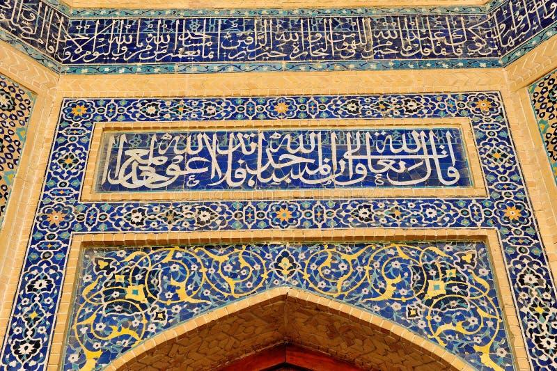 Buchara: progettazione di arte della moschea fotografia stock libera da diritti