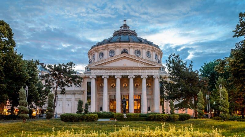 Bucharest atheneum w ranku świetle obraz royalty free