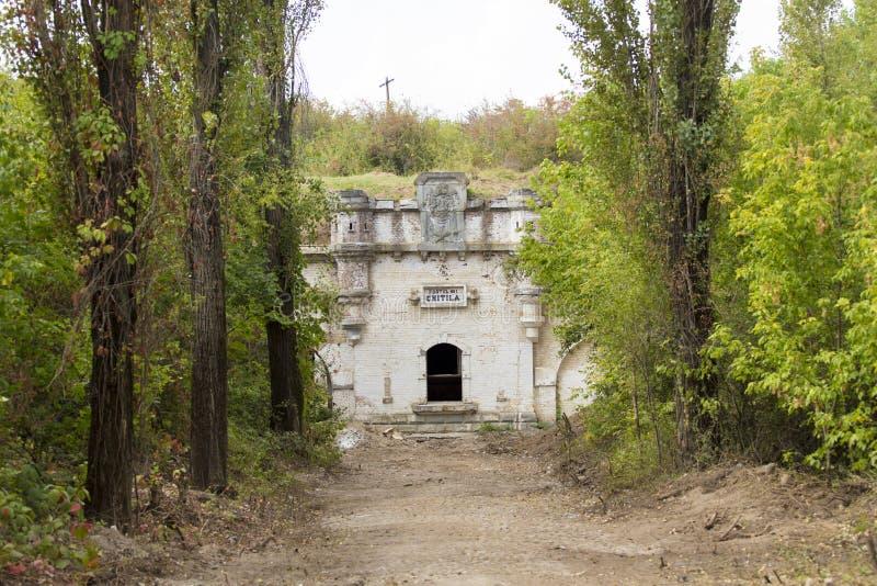 Bucharest fortu obrony linia obraz stock
