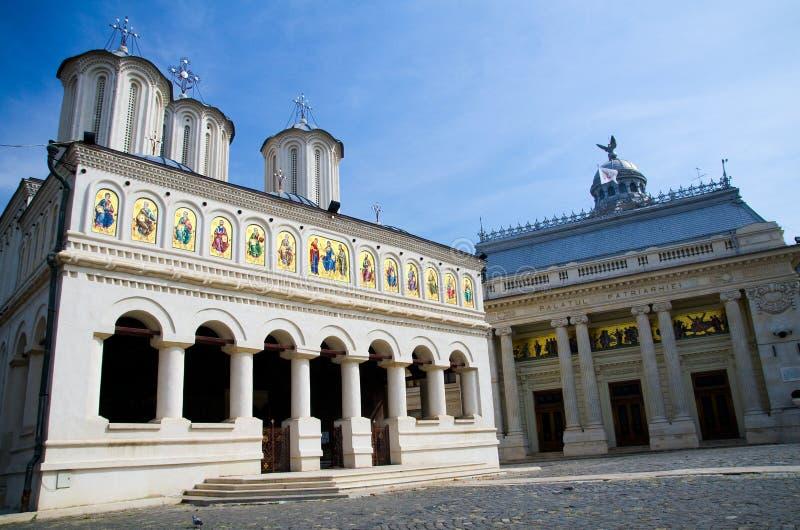 Bucharest - Patriarchalna Katedra fotografia royalty free