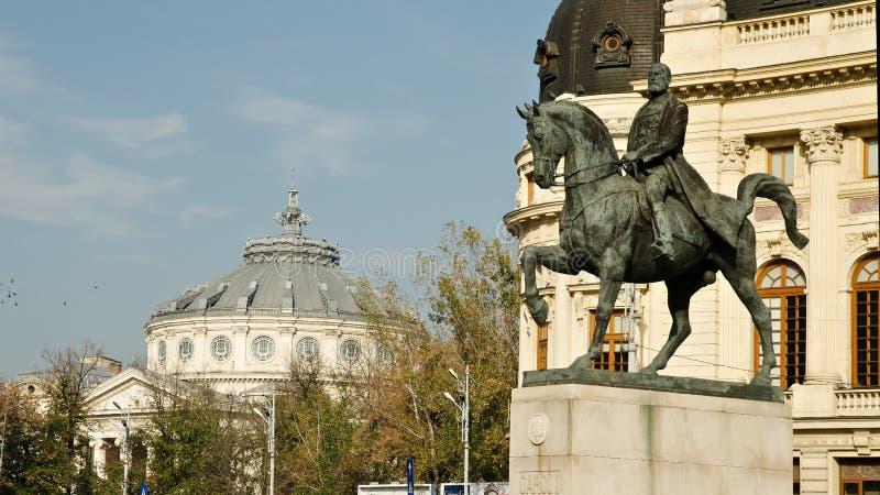 Bucharest punkty zwrotni obraz stock