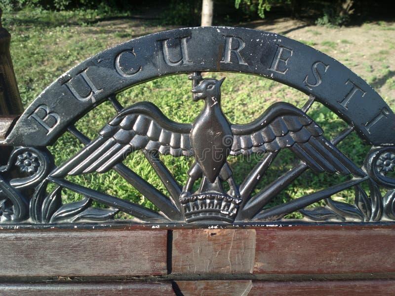 Bucharest symbol arkivbilder