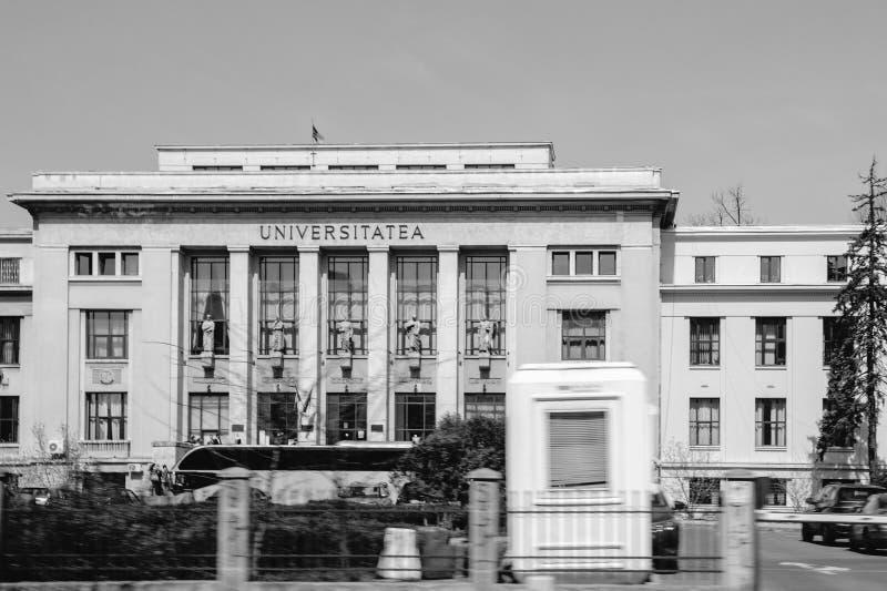 Bucharest universitet arkivbilder