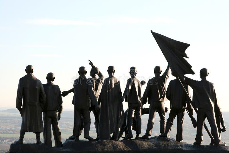 buchenwald阵营德国纪念纳粹 图库摄影