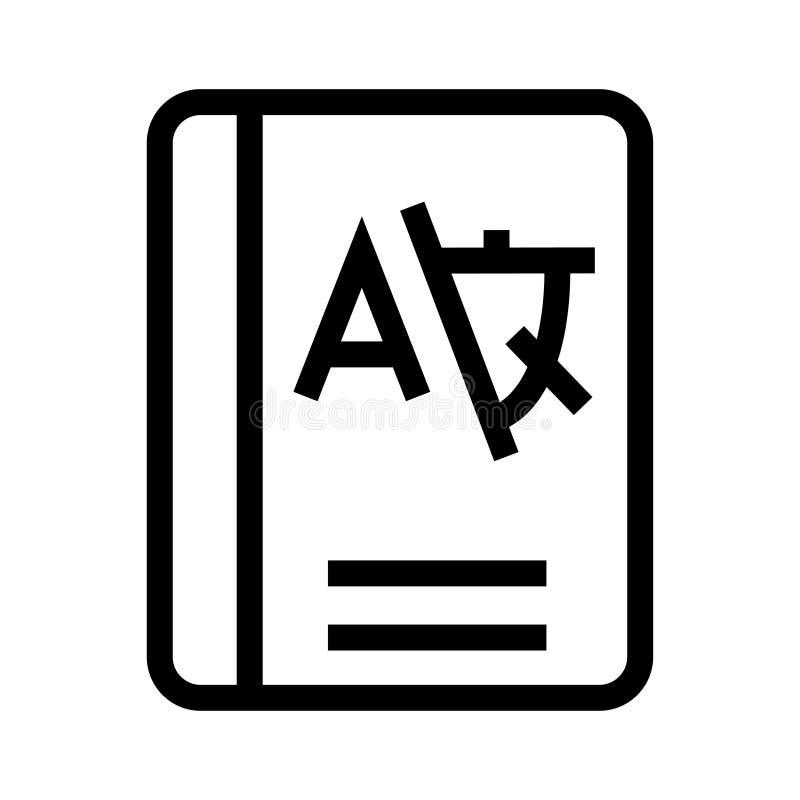 Buchsprachlinie Ikone vektor abbildung