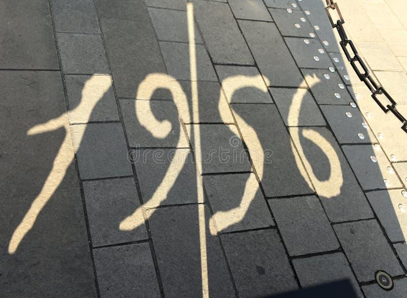 Budapest, Hungari - 29 agosto 2017: Memoriale in memoriam 1956 25 ottobre A Budapest, l'Ungheria fotografie stock
