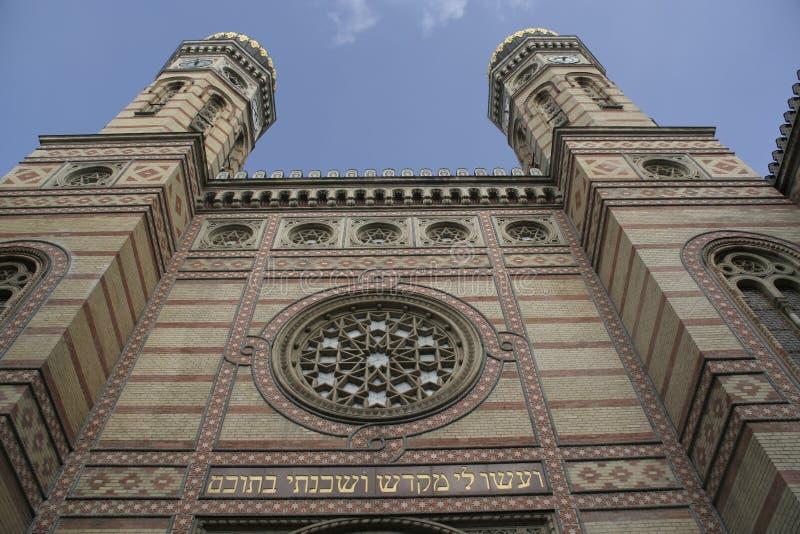 budapest hungary synagoga arkivfoto