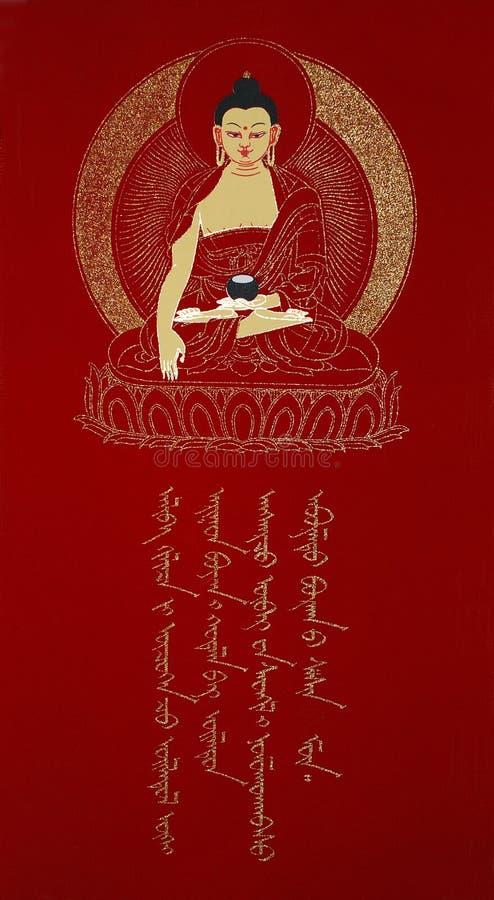 Buddha and hieroglyphs royalty free illustration