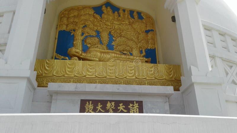 buddha lord arkivfoto